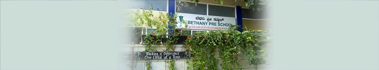Bethany Junior School in HSR Layout: What stands out!